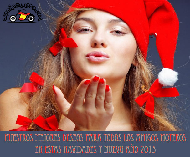 Imagen-Navidad-2014